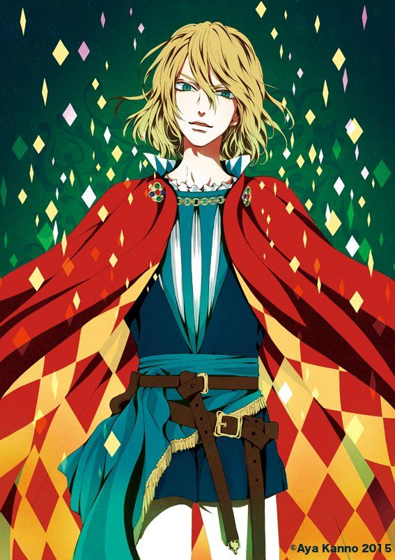 Requiem of the Rose King Edward