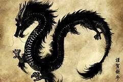 dragones chinos - Resultados de Yahoo España en la búsqueda de imágenes