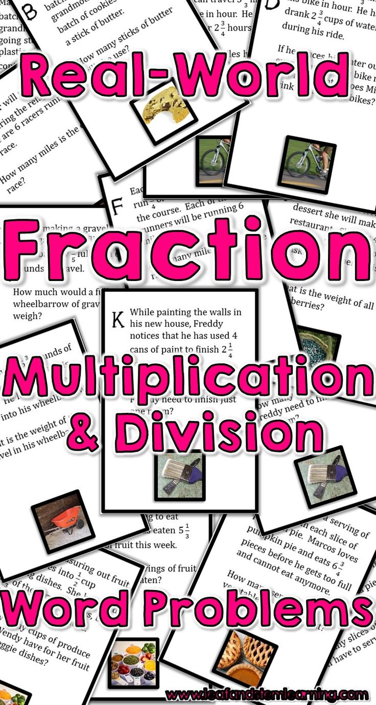 Multiply and divide fractions and mixed numbers using word problems task cards!  Differentiated with scaffolding using a work mat and equation cards.