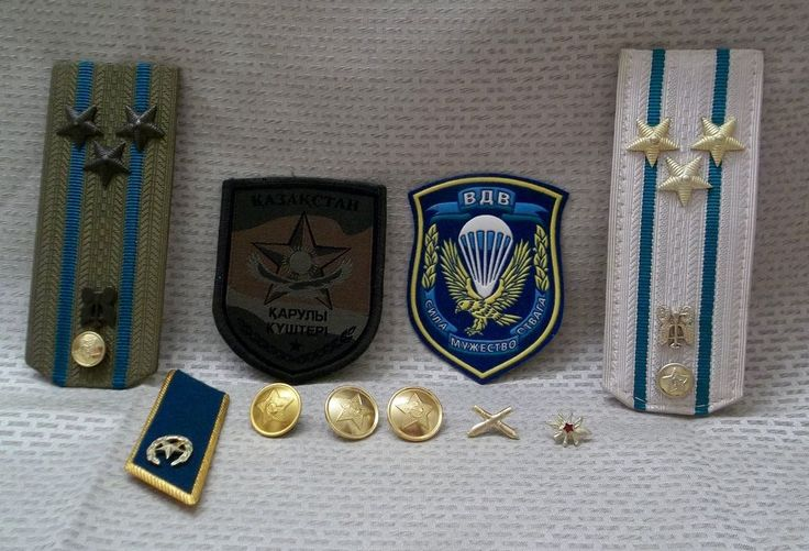 Vintage Soviet Army Patches Epaulets with Pins Collar Tab & Buttons