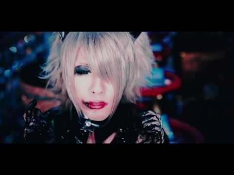 """""""WELCOME TO THE DARKNESS"""" by Vexent (FULL PV) – visual ioner"""
