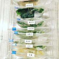 冷蔵庫・野菜室の奥に忘れてませんか?食材を無駄にしない野菜の保存方法◎