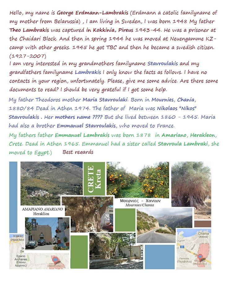 Genealogi Crete Stavroulakis - Lambrakis