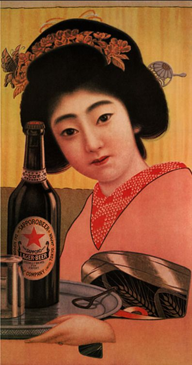 sapporo beer vintage ad