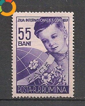 Romania.1956 Ziua internationala a copilului
