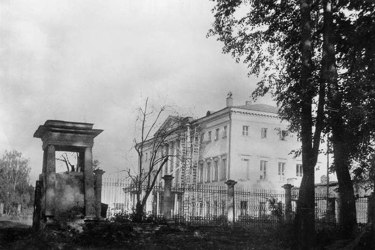 усадьба Гребнево старые фотографии.