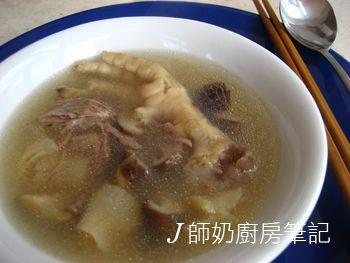花膠雞腳冬菇湯
