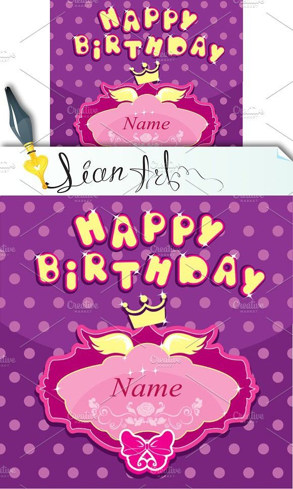 Happy birthday - Invitation card. Invitation Templates. $4.00