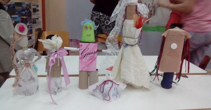 Η Τέχνη στο Σχολείο- CHILDHOOD ART PROJECT: Καλλιεργώντας τη φαντασία, τη δημιουργικότητα και τη γνώση στα παιδιά: Προτάσεις των εκπαιδευτικών