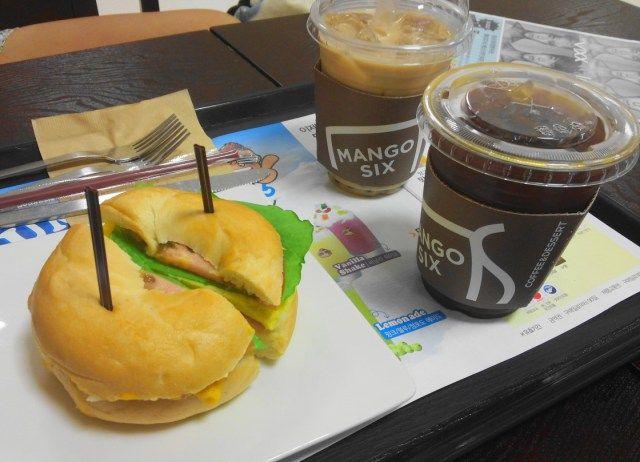 Mango Six Coffee Korea - Set