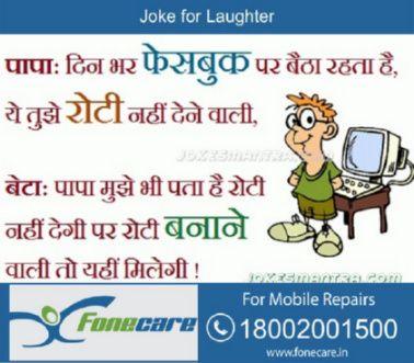 Hot Hindi Jokes-For only Fun.#Sardar Hindi Jokes#Stunning Hindi Jokes