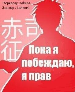 #Akashi Дрочь-дрочь *-*