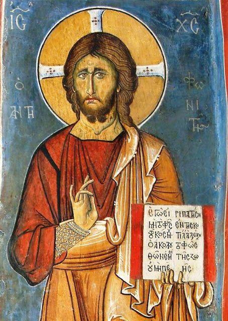 ΠΕΡΙ ΤΕΧΝΗΣ Ο ΛΟΓΟΣ: Ο Βυζαντινός ζωγράφος Θεόδωρος Αψευδής, (12ος αιώνας)