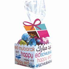 Set van 4 ;gift boxes met plastic zakjes.Van karton, handige doosjes voor snoep en kleine kadootjes.Zelf uit te vouwen, wordt plat geleverd.Leuk te combineren met de andere spullen uit de Eid Font serie