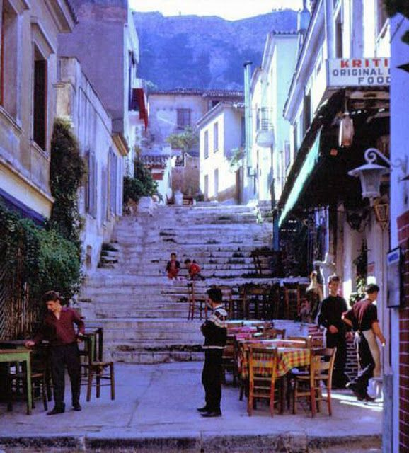 Αθήνα 1968-70
