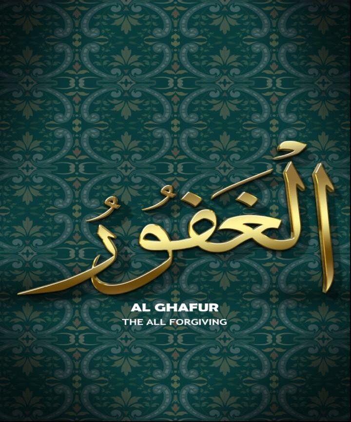 Pin oleh Khaled Bahnasawy di أسماء الله الحسنى تجميعات