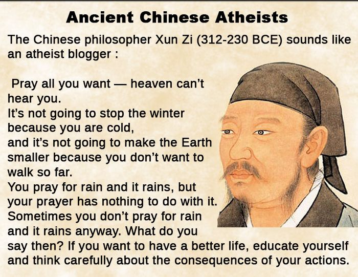 The Chinese philosopher Xun Zi (312-230 BCE) sounds like  an atheist blogger