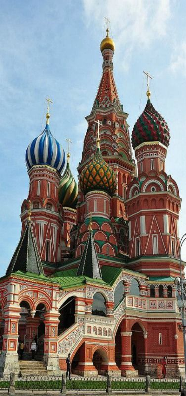 St. Basil's Cathedral ~ Moscow