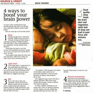 9 Ways to Improve your Memory Naturally - PositiveMed