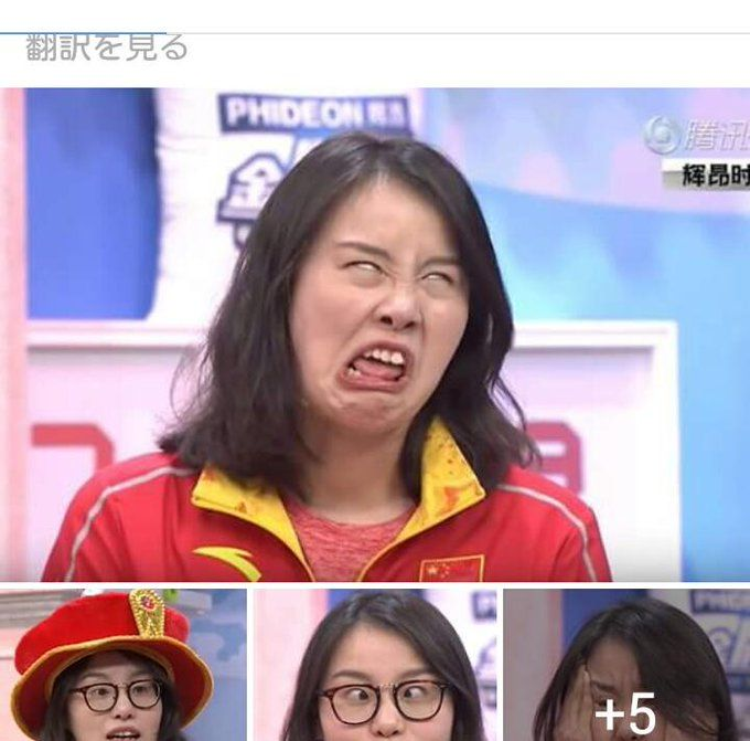 五輪で世界の人気者となったおもしろメガネっ子、中国水泳代表・傅園慧選手のチャーミングな画像まとめ - Togetterまとめ