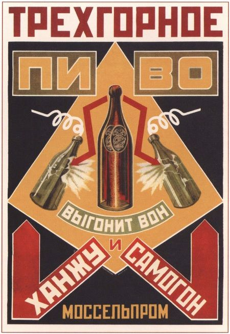 Александр Родченко - пионер советской фотографии и графического дизайна | paxel.ru