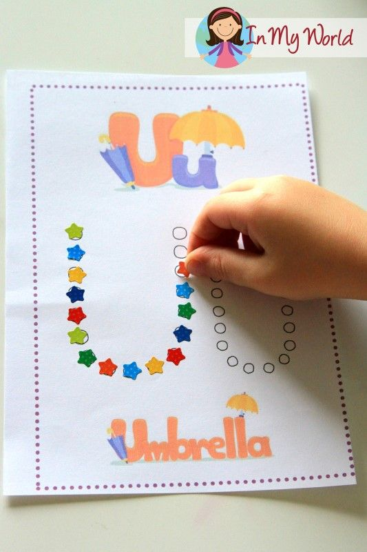FREE Letter U fine motor activity with stickers