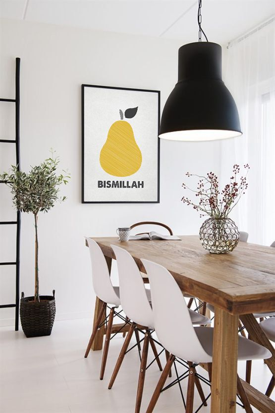 Instant Download! Bismillah Eat Islamic Dua. Scandinavian Rustic Design. Digital Download DIY – Andru Karneji