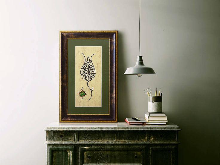 Quran Art Bismillah, Arabic Calligraphy ORIGINAL PAINTING, Islamic Wall Art, Framed Artwork Islamic, Eid Gift, Islamic Calligraphy Art by MiniatureArtsByPinar on Etsy