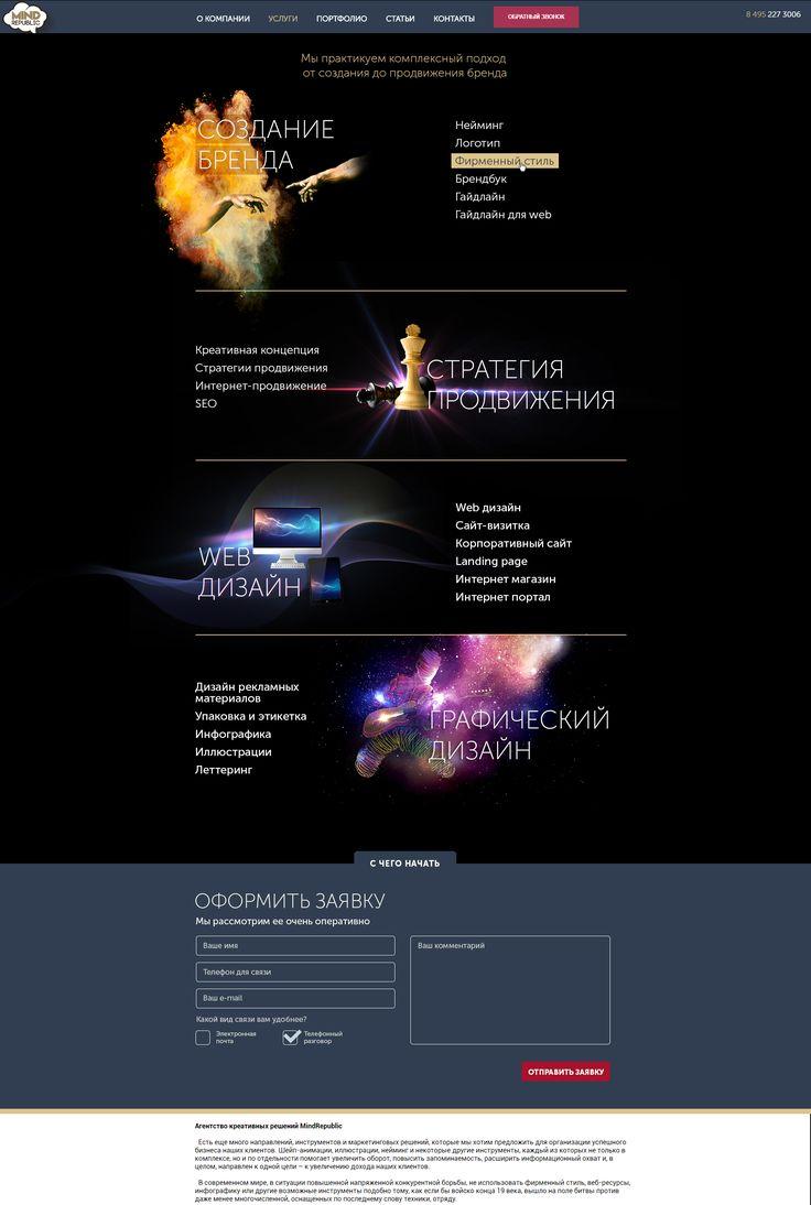 Dark black website design inspiration. Services layout design. Creative agency services Landing