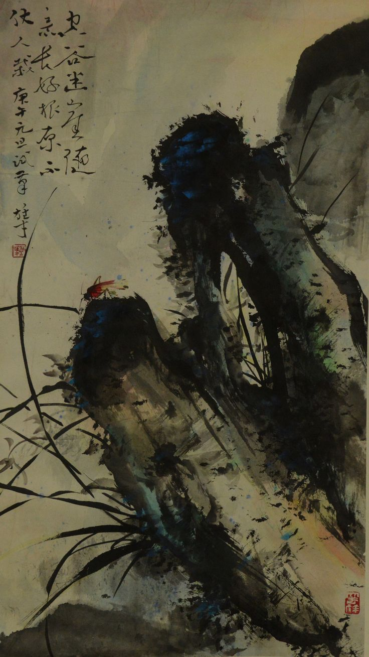 Lot 21 Chinese Watercolour Painting Signed Li Xiong Cai