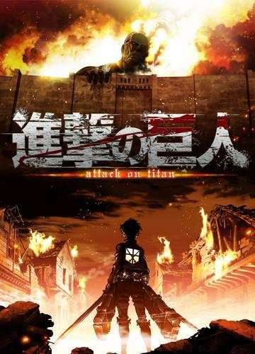 Shingeki no Kyojin (Attack on Titan) VOSTFR | Animes-Mangas-DDL