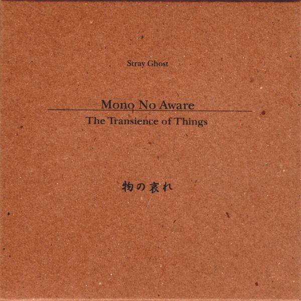 Mono no aware 物の哀れ Text