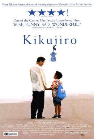 Es verano y el pequeño Masao no tiene con quien jugar̥ Para él, vivir solo con su abuela no es demasiado divertido así que, con una dirección y una foto, decide emprender la búsqueda de su madre, a la que nunca ha visto. Pero Masao no puede viajar solo, así que un amigo de su abuela, Kikujiro, se ofrece a ayudarle en su búsqueda.