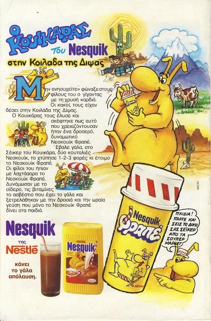 http://2.bp.blogspot.com/-2h3nW7IEnS0/TfVBiqtNfgI/AAAAAAAACO4/Sr_j1vI3oTo/s640/Nestle+-+Nesquik+03+%25281988%2529.jpg