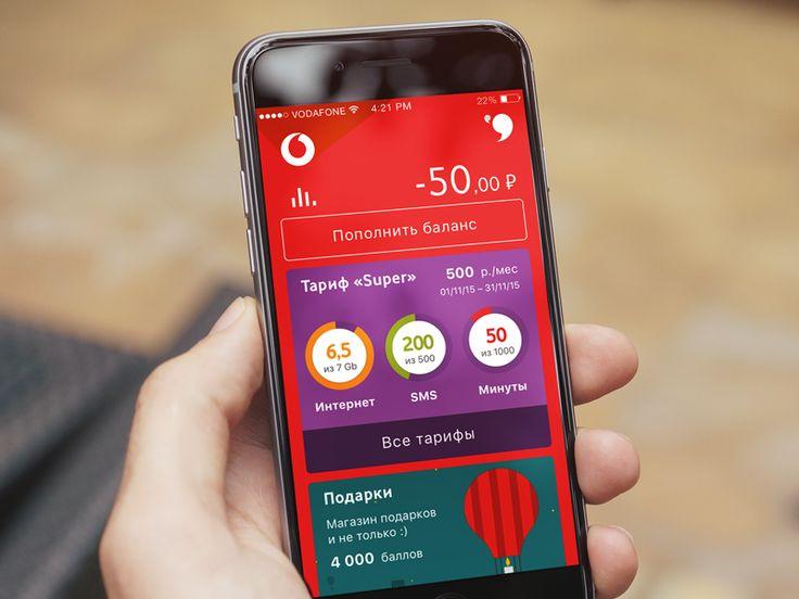 Vodafone App. Concept by Alexander