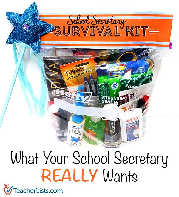School Secretary Survival Kit - What School Secretaries REALLY Want (we asked, they shared!)