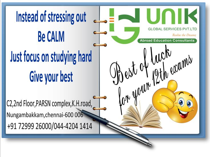 Best Wishes For Your 12th Exam