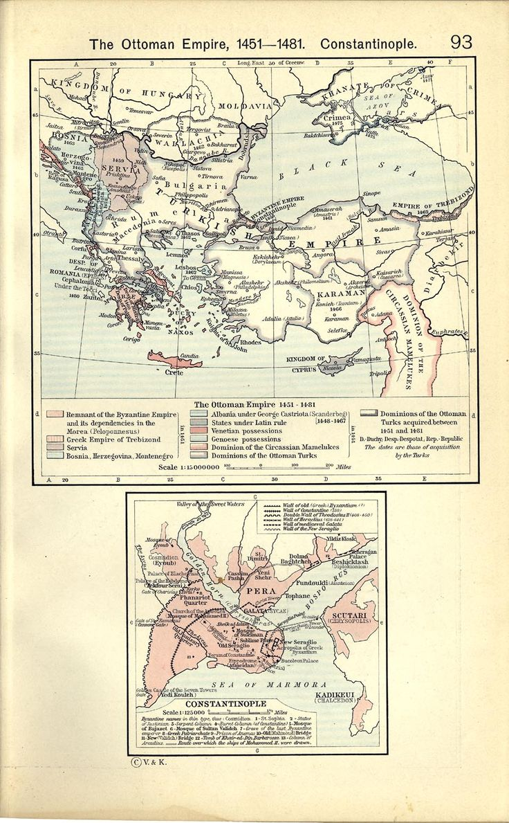 an analysis of the creation of the macedonian empire in 4th century When the roman empire was divided in the 4th century ad, this region came under the eastern roman empire, ruled from constantinople  the creation of a powerful.