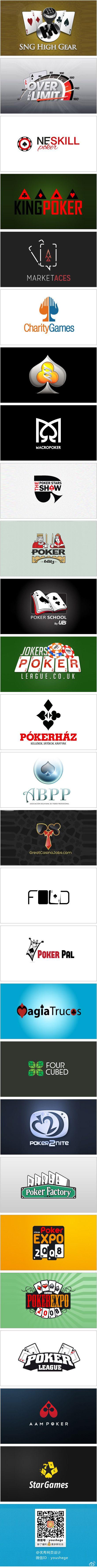 一组扑克元素的Logo设计