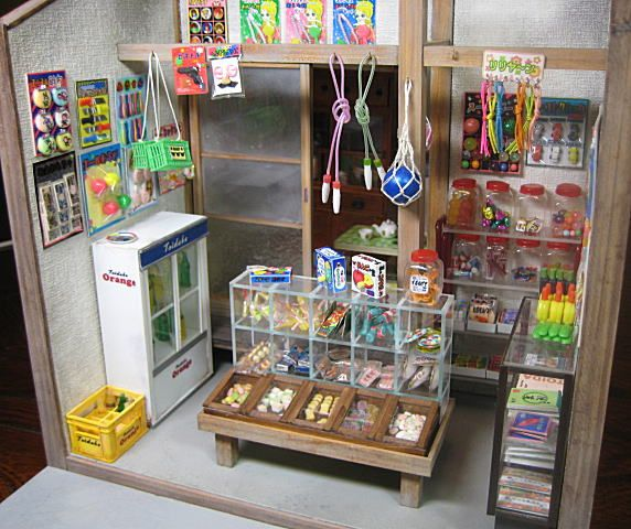 "といといのミニチュア【駄菓子屋さん2】/ A miniature dagashiya (Japan's nostalgic small-time candy store) from ""Toitoi."""