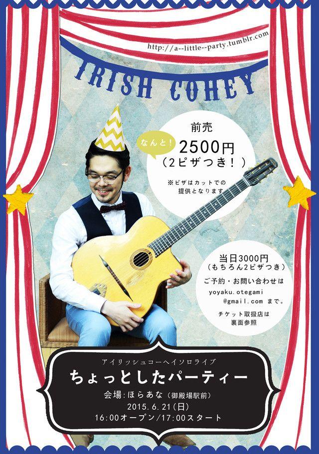 flyer(design&photo) - hiromiosada   JAYPEG