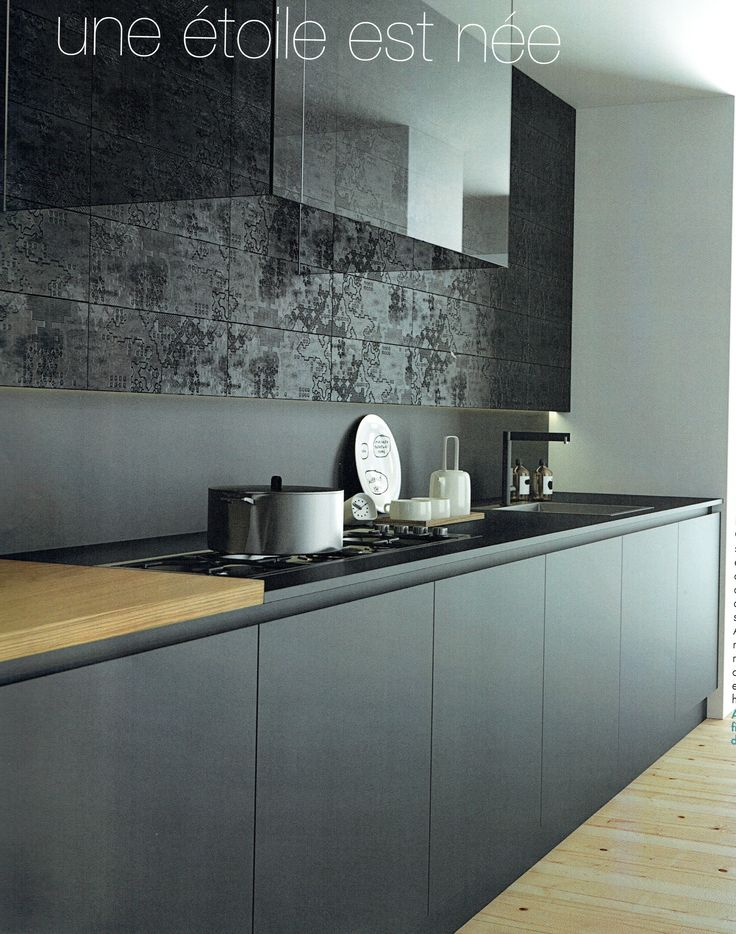id e ambiance pierre et porte mat avec m lange de bois cuisines pinterest. Black Bedroom Furniture Sets. Home Design Ideas