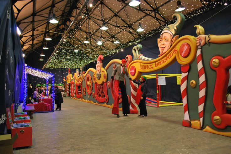 VISIT GREECE| The Christmas Factory  #Athens #Technopolis #visitgreece #christmas Santa's Toys Factory!