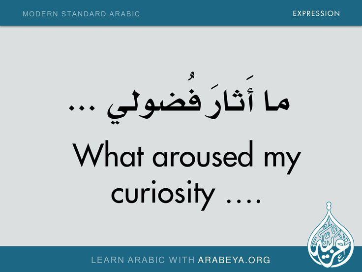 How do you arouse my husband - answers.com