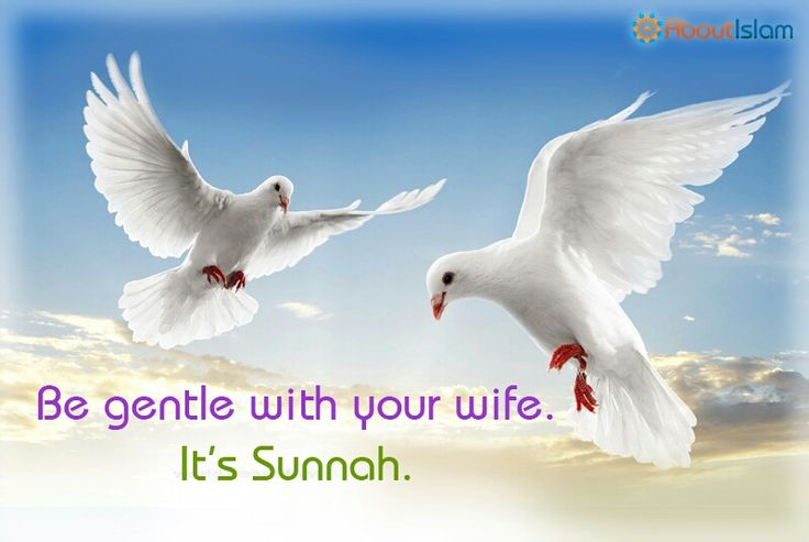 Be gentle and kind with your wife. It's Sunnah plus it will make her happy!   Happy wife... Happy life
