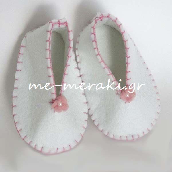 Παπουτσάκια χειροποίητα  www.me-meraki.gr