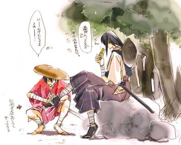 Takasugi & Katsura