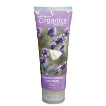 Desert Essence, Bulbarian Lavender Body Wash, 8 Oz
