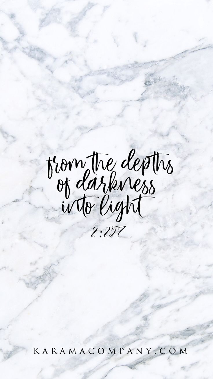 from the depths of darkness into light #quranquotes #islam #peacequotes