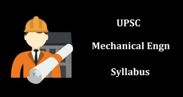 Mechanical Engineering UPSC Syllabus Examination and How Does It Work?